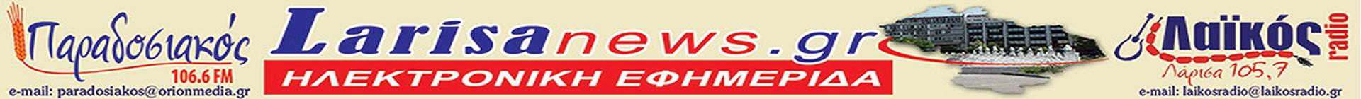 Larisa News