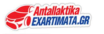 antallaktikaexartimata.gr